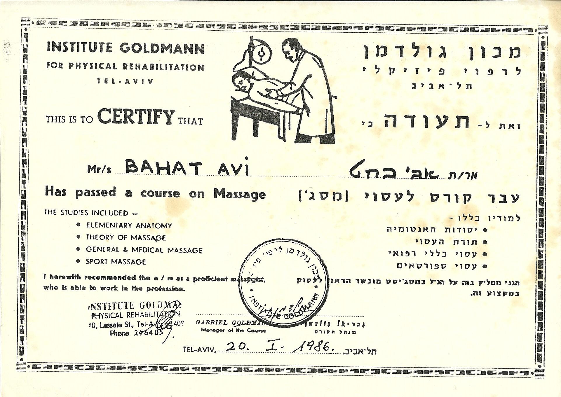 Therapeutic Massage 1986
